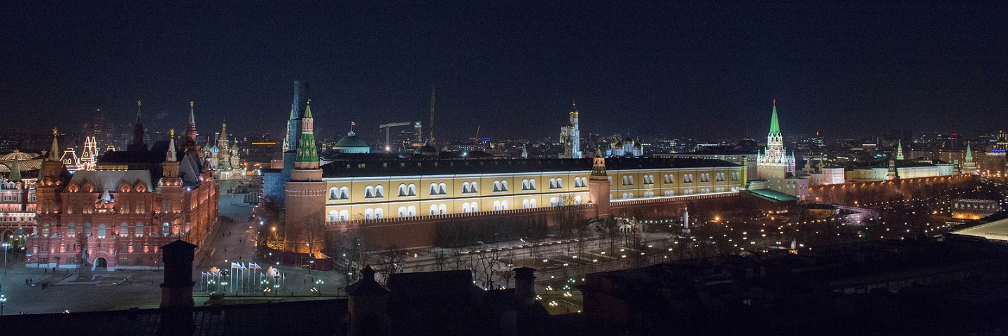 A photo of The Kremlin in Moscow under a Full moon during Secretary Kerry visit's to Russia.