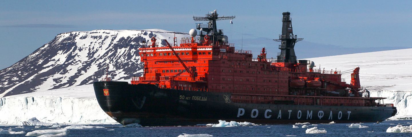 A photograph of the Russian icebreaker Pobedy.