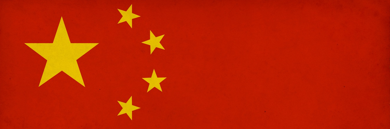 A grpahic of the Chinese flag.