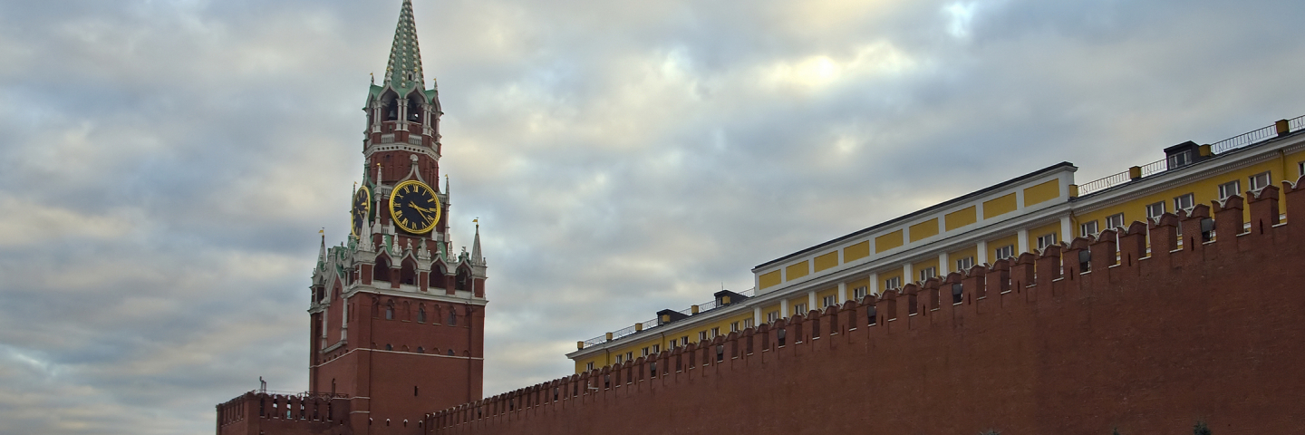 Russia, Moscow, View of Red Square.