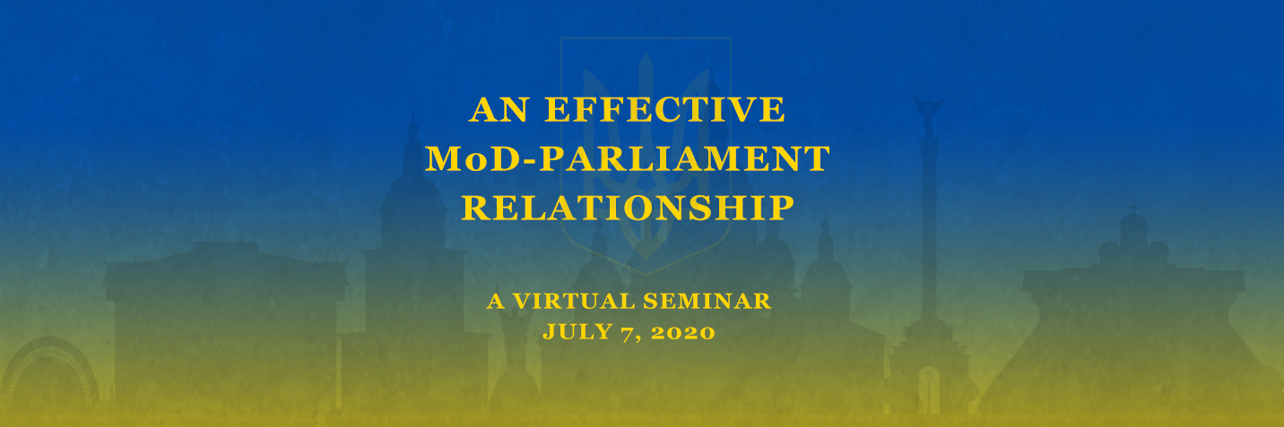Marshall Center Hosts an Effective MoD-Parliament Relationship