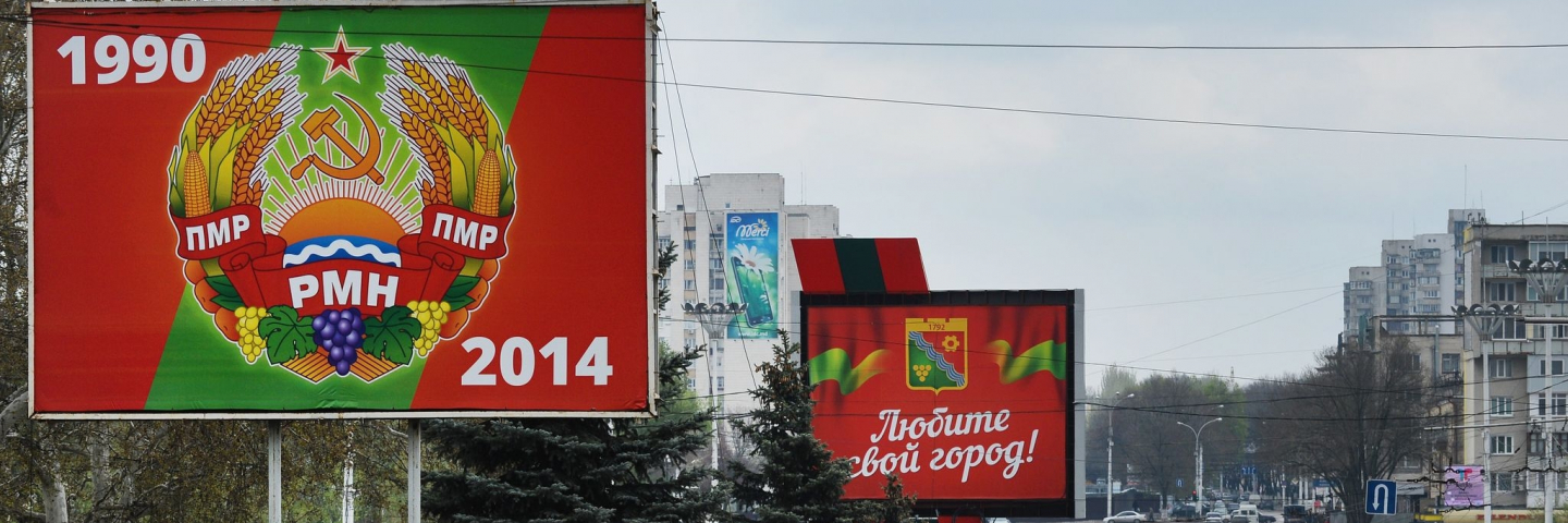 Advertising panel display the official coat of arms of Transdniestr in Tiraspol