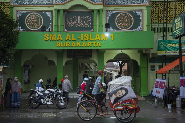 The Al-Islam 1 school which was attended by the man who allegedly facilitated the recent Jakarta terror attack