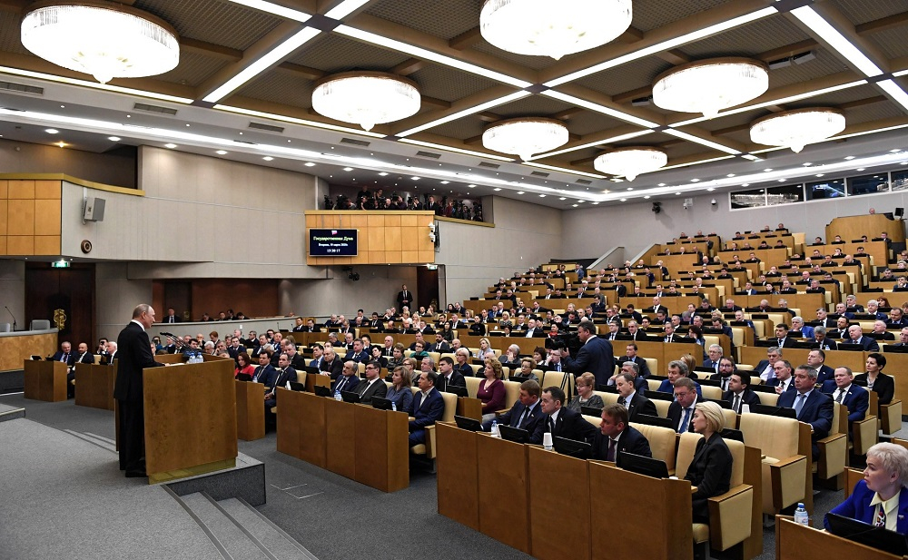 President Putin's speech at State Duma plenary session, Moscow, March 10, 2020.