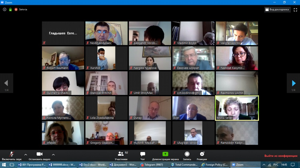 Tashkent COVID-19 Video Conference