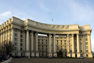A photograph of the Exterior of the Verkhovna Rada building is located in the center of Kiev, the Pecherskyi District. It is the place where the Ukrainian parliament (Verkhovna Rada) meets for all regular and ceremonial sessions.