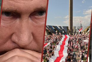 Graphic with five vertical photos, tanks, mountain land scape, Supreme Ruler Vladimir Putin, Belarus flag, and a tank in front of a mosque. Heading on the left hand reads, European Security Seminar-East, Former Soviet Spaces in the Time of Corona and Unrest: Stocktaking and Outlook 15 to the 19 of March 202.
